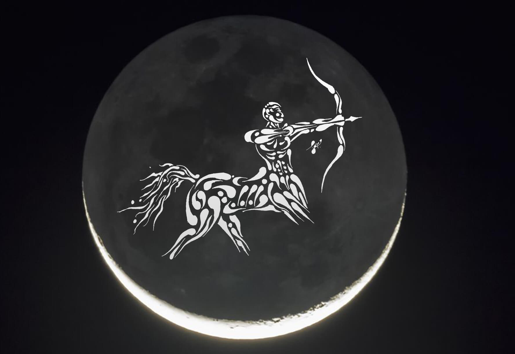 Sagittarius New Moon