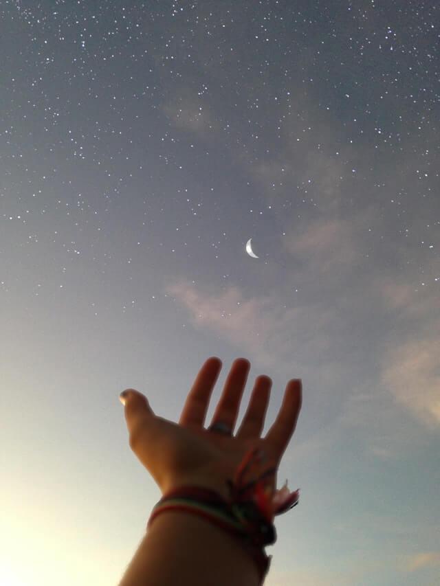 new moon 444